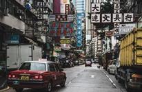 ما أهمية هونغ كونغ الاقتصادية لأمريكا والصين.. وما مصيرها؟