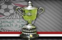 """اتحاد الكرة المصري يحسم مصير """"كأس مصر"""""""