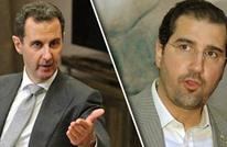 """صحيفة: هل يؤدي الخلاف بين """"مخلوف والأسد"""" لانقسام علوي؟"""
