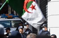 مسلسل جزائري يفجر سخطا واسعا.. إساءة لزوجة النبي (شاهد)