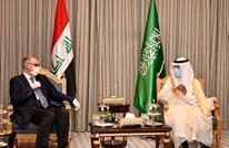 العراق يعلن عن اتفاقات مع السعودية.. وقرار هام بشأن إيران