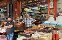 ركود غير مسبوق في أسواق غزة مع حلول عيد الفطر (صور)