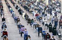 ضحايا جدد بفيروس كورونا عربيا بأول أيام العيد