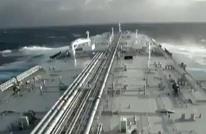 بدء وصول الوقود الإيراني لمياه فنزويلا رغم تحذيرات أمريكية