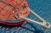 """بسبب حاملة النفط """"صافر"""".. أمريكا تحذر من """"كارثة"""" بالبحر الأحمر"""