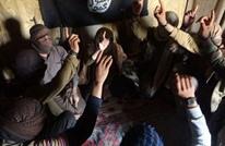 """مجلس الأمن يدرج زعيم """"داعش"""" الجديد على لائحة العقوبات"""