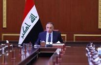 """الإفراج عن عناصر """"حزب الله"""" العراقي.. هل خضع الكاظمي؟ (شاهد)"""