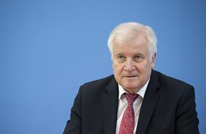 """ألمانيا تعتبر """"اليمين المتطرف"""" أكبر خطر يهدد البلاد"""