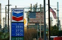 لماذا يحتاج الأمريكيون إلى ارتفاع أسعار النفط؟
