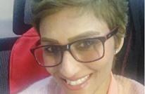 """اعتقال ناشطة سعودية سمّت ابن سلمان """"أبو منشار"""" (فيديو)"""