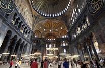العدالة والتنمية: البت بإعادة آيا صوفيا لمسجد الشهر المقبل