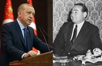 """أردوغان مستذكرا """"مندريس"""".. وصمة العار تلاحق انقلابيي 1960"""