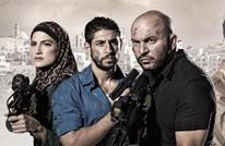 """MEE: هل تنصف دراما جديدة في """"BBC"""" نكبة فلسطين؟"""