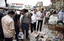 هلع بالوسط الصحفي المصري بعد توالي وفيات وإصابات بكورونا