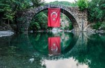صحيفة مكسيكية: 10 أسباب لزيارة تركيا مرة واحدة على الأقل بحياتك