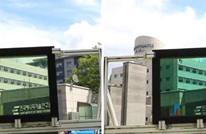 كوريون جنوبيون يخترعون نوافذ ذكية تتكيف مع ضوء الشمس