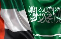 """""""ردح"""" بين مغردي الإمارات والسعودية وهذا هو السبب"""