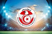 رسميا.. تحديد موعد عودة الدوري التونسي لكرة القدم