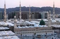 بدء إجراءات الفتح التدريجي للمسجد النبوي الأحد