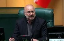 قاليباف يهاجم أمريكا في أول خطاب له في البرلمان الإيراني