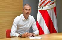 أتلتيك بيلباو يمدد عقد مدربه غاريتانو