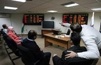 استئناف التداول ببورصة فلسطين بعد توقف 40 يوما