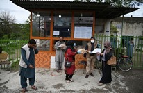 NYT: هذه مأساة أفغانستان في ظل كورونا والاحتراب الداخلي