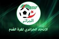 اعتقال قاتل حكم كرة قدم في الجزائر