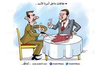 خلافات أسرة الأسد..