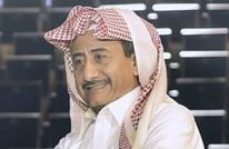 """""""المثلية الجنسية"""" تثير انتقادات حادة بالسعودية لـ""""مخرج7"""""""