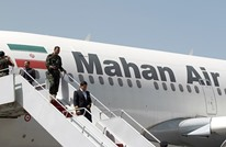 تحقيق يكشف دور شركة طيران إيرانية بنقل كورونا للإمارات