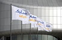 """""""سابك"""" السعودية تخسر نحو ربع مليار دولار من بداية العام"""