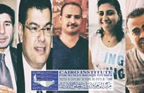 منظمات تستنكر استمرار اعتقال النشطاء والصحفيين بمصر