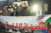 """انطلاق أعمال الملتقى العربي """"الافتراضي"""" لمناهضة التطبيع"""