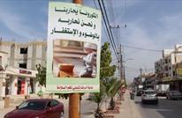 قفزة بمعدل البطالة في الأردن بالربع الثاني من 2020