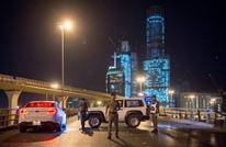 FT: على إدارة بايدن الضغط للإفراج عن المعتقلين بالسعودية