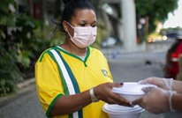 كورونا حول العالم.. مخاوف من بؤرة جديدة في أمريكا اللاتينية