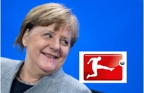 ميركل تحسم مصير الدوري الألماني بشكل رسمي