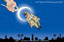 عمليات الجيش الليبي..