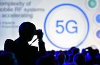 أوروبا تعتبر نوكيا وإريكسون بديلين عن هواوي في بناء شبكة G5