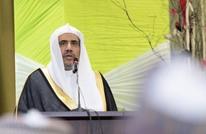 العيسى: على مسلمي فرنسا احترام قوانينها أو المغادرة