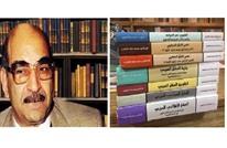 في راهنية فكر عابد الجابري والحاجة للكتلة التاريخية (3من3)