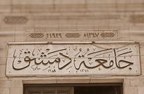 أستاذ بجامعة دمشق يكشف تفاصيل دفعه ثمن كلمة قبل 3 سنوات