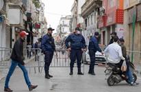 """القضاء التونسي يحاكم مدونة سخرت من القرآن بـ""""سورة كورونا"""""""