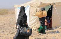 """تحذيرات أممية من """"كارثة"""" على الحوامل في اليمن"""