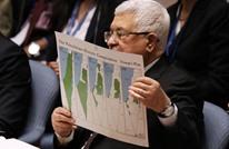 استطلاع: تنامي التعاطف الشعبي الأمريكي مع قضية فلسطين