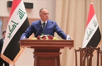 الكاظمي يتحدث عن مخطط لمحاولة اغتياله في الموصل