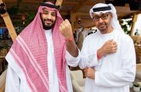هل تشهد العلاقات السعودية الإماراتية تصدّعا في 2021؟