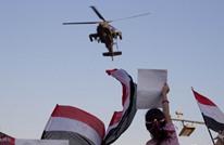 صفقة تحديث مروحيات أمريكية حربية لمصر.. ما علاقة إسرائيل؟