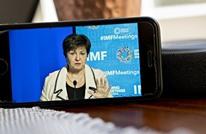 """""""النقد الدولي"""": الاقتصاد العالمي بوضع """"أقل سوءا"""" من ذي قبل"""
